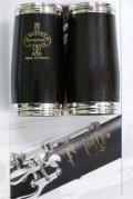 ビュッフェ・クランポン)A管クラリネット用バレル Vintage(ビンテージ) Vバレル
